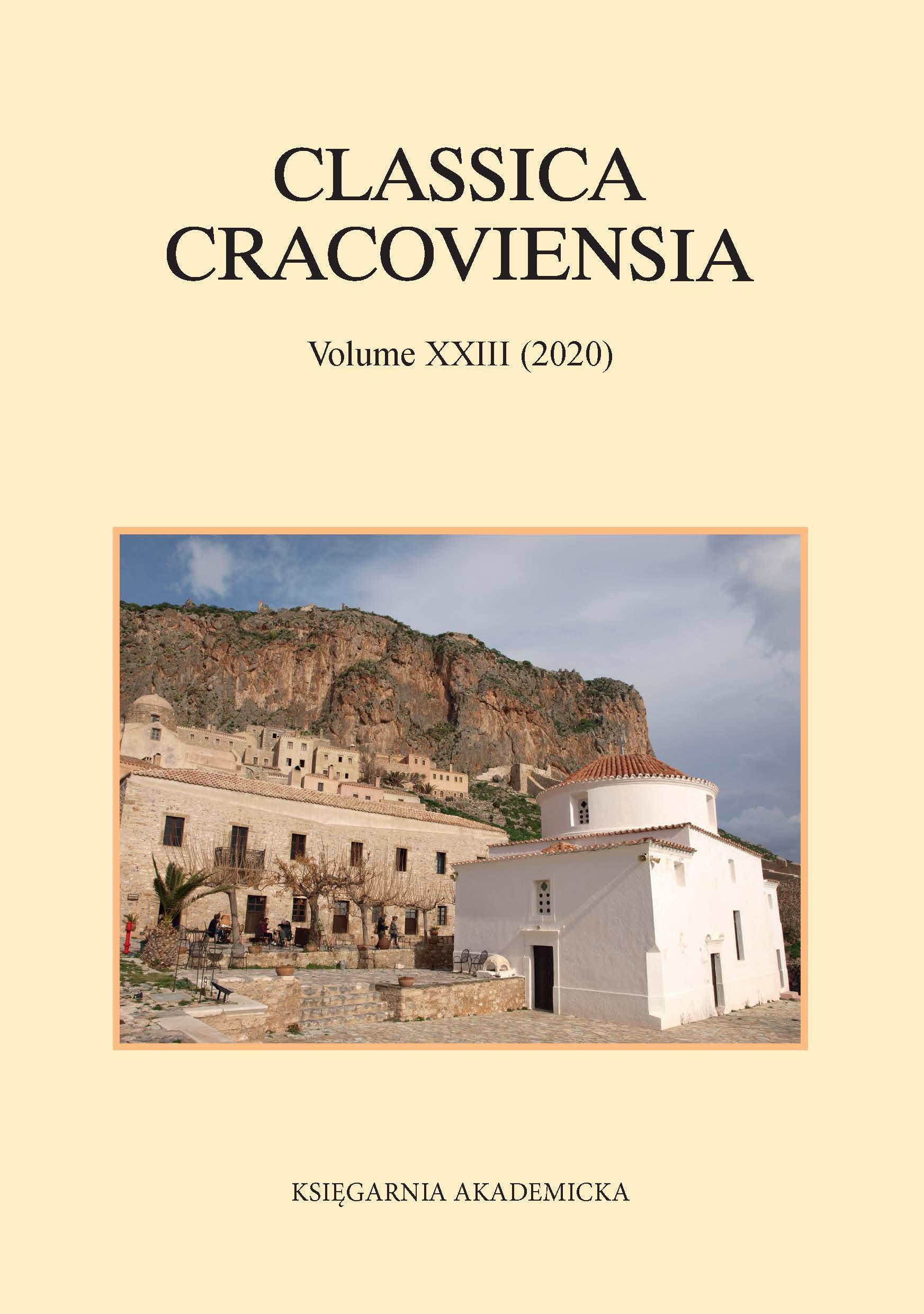 View Vol. 23 (2020)
