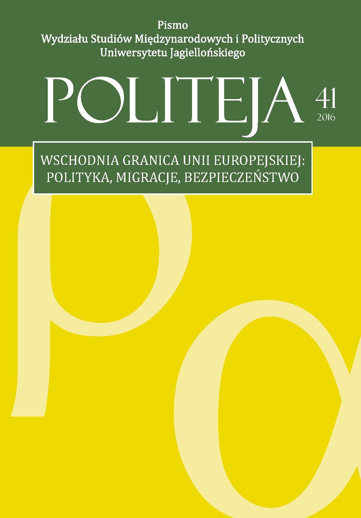View Vol. 13 No. 2 (41) (2016): Wschodnia granica Unii Europejskiej: polityka, migracje, bezpieczeństwo