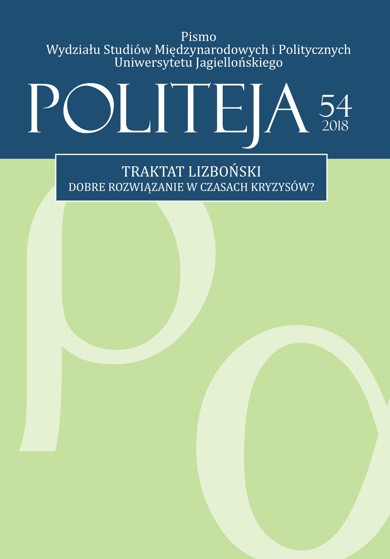 View Vol. 15 No. 3(54) (2018): Traktat lizboński: dobre rozwiązanie w czasach kryzysów?