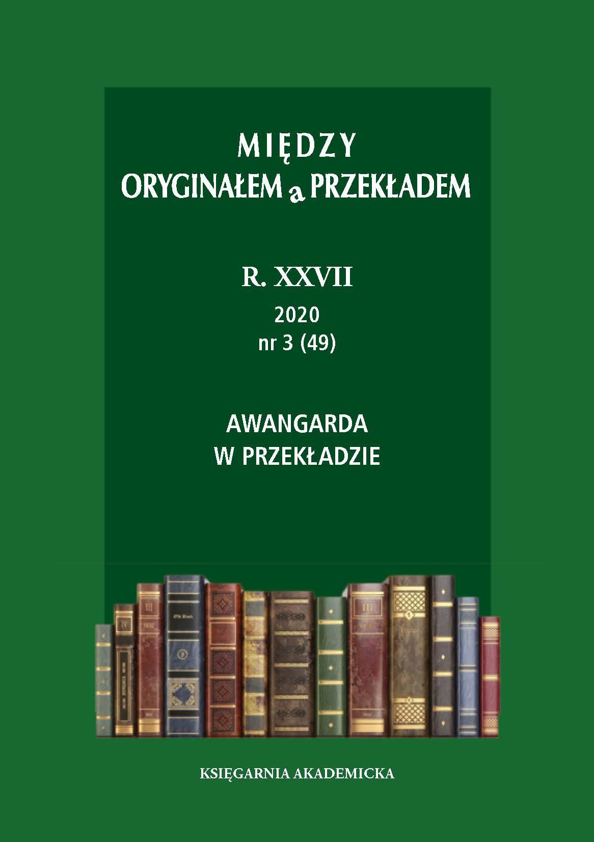 View Vol. 26 No. 3 (49) (2020)